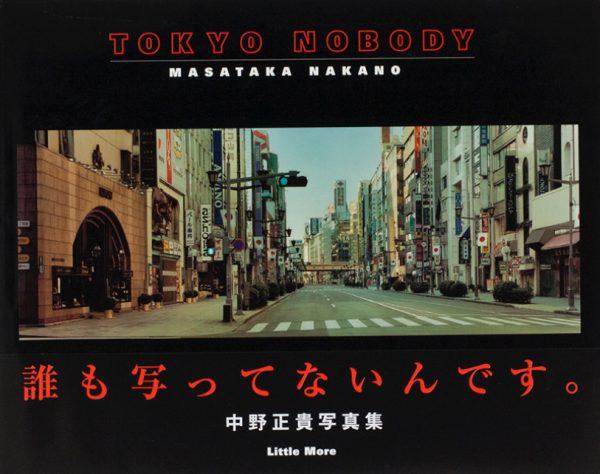 tokyo_nobody_01_813